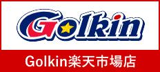 Golkin楽天市場店